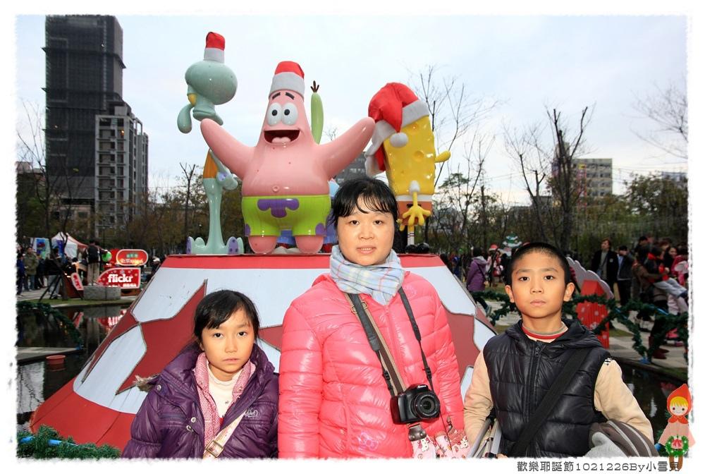 歡樂耶誕節1021226By小雪兒IMG_2047.JPG