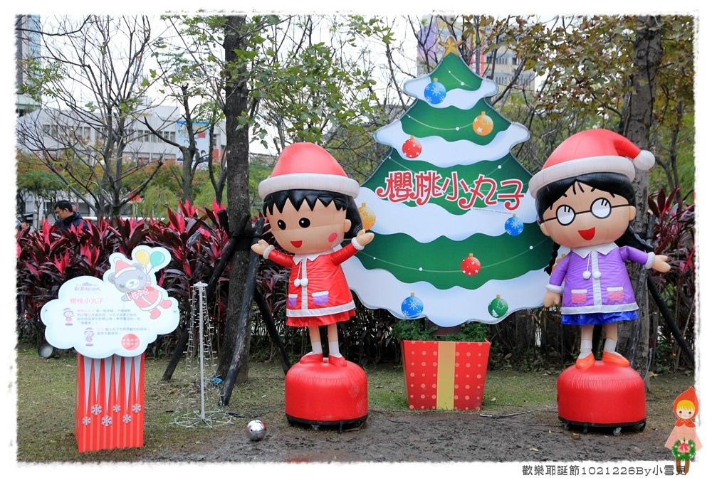 歡樂耶誕節1021226By小雪兒IMG_2058.JPG