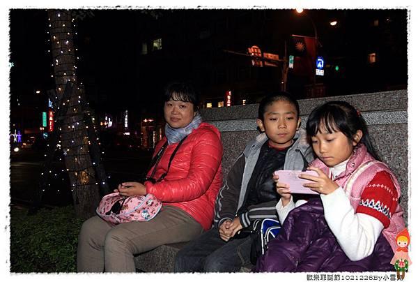 歡樂耶誕節1021226By小雪兒IMG_2098.JPG