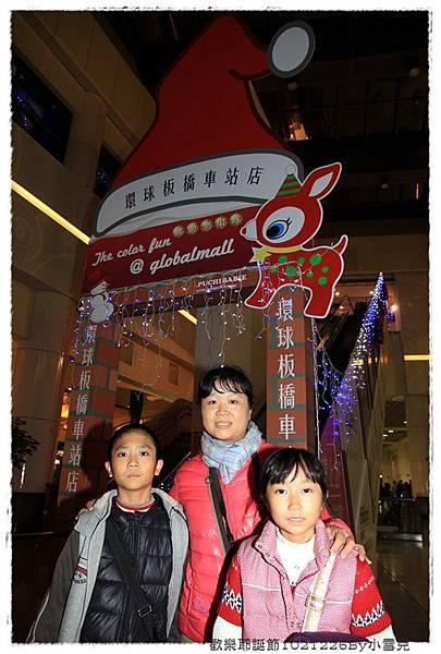 歡樂耶誕節1021226By小雪兒IMG_2127.JPG