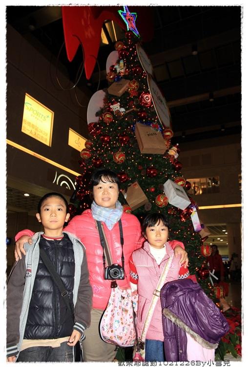 歡樂耶誕節1021226By小雪兒IMG_2128.JPG
