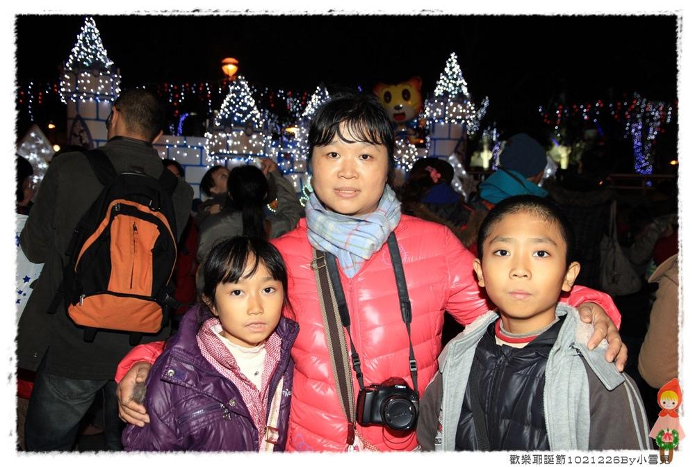 歡樂耶誕節1021226By小雪兒IMG_2132.JPG