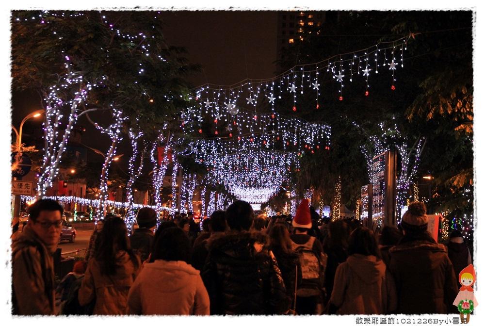 歡樂耶誕節1021226By小雪兒IMG_2133.JPG