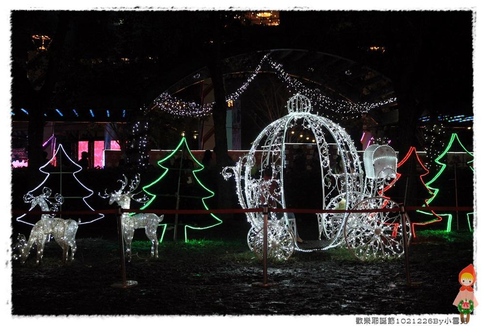 歡樂耶誕節1021226By小雪兒IMG_2135.JPG
