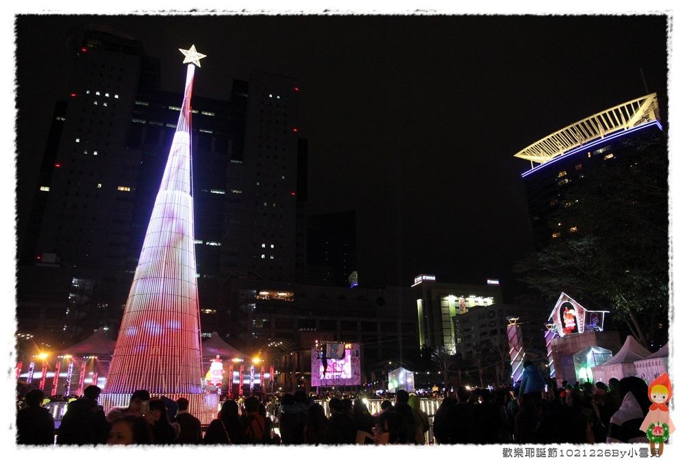 歡樂耶誕節1021226By小雪兒IMG_2153.JPG