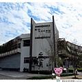 樹谷生活科學館1020202By小雪兒IMG_6904.JPG
