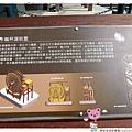 樹谷生活科學館1020202By小雪兒IMG_6910.JPG