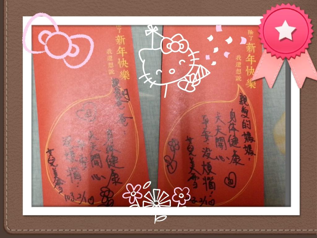 2014-01-31-21-53-58_deco.jpg