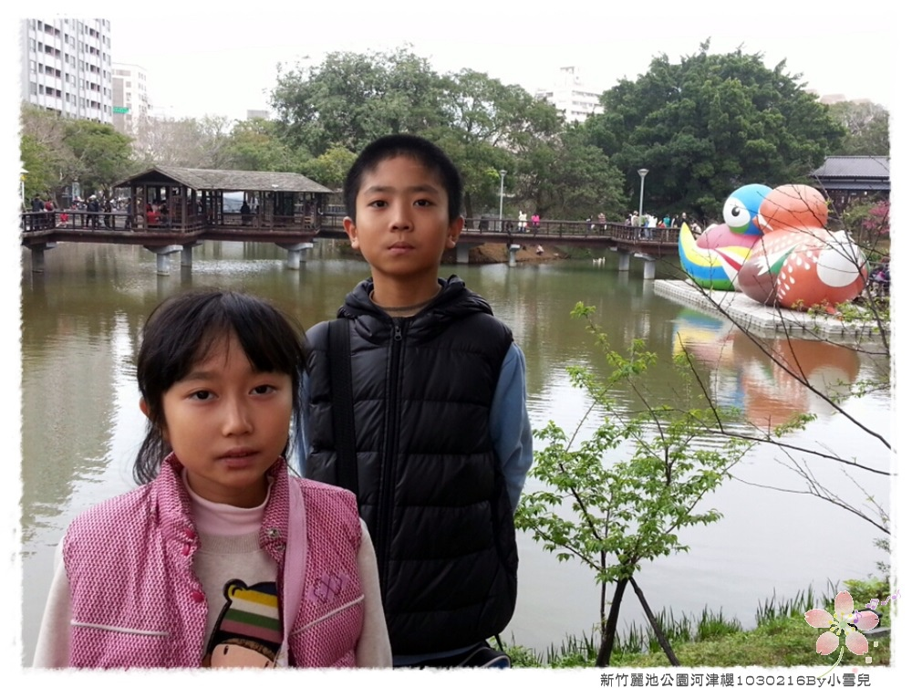 新竹麗池公園河津櫻1030216By小雪兒CYMERA_20140216_160839.jpg