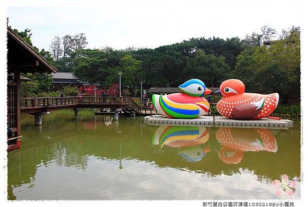 新竹麗池公園河津櫻1030216By小雪兒IMG_3485.JPG