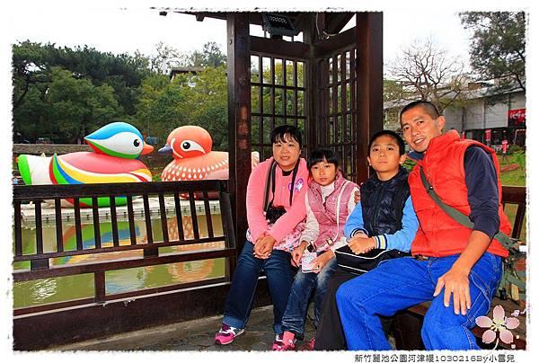 新竹麗池公園河津櫻1030216By小雪兒IMG_3493.JPG