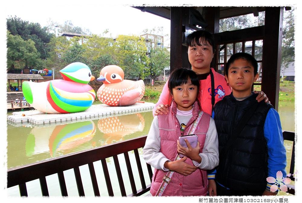新竹麗池公園河津櫻1030216By小雪兒IMG_3496.JPG
