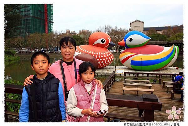 新竹麗池公園河津櫻1030216By小雪兒IMG_3498.JPG