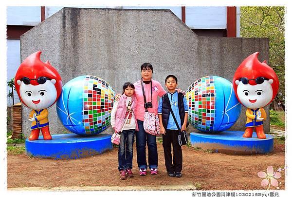 新竹麗池公園河津櫻1030216By小雪兒IMG_3551.JPG