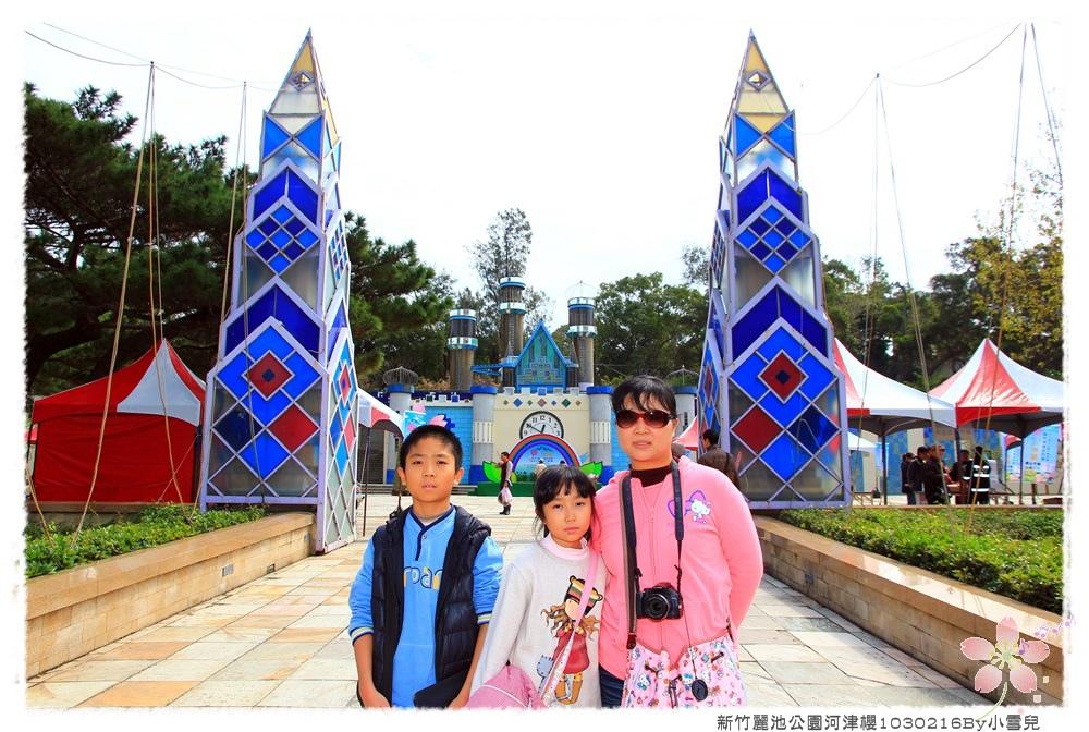 新竹麗池公園河津櫻1030216By小雪兒IMG_3586.JPG