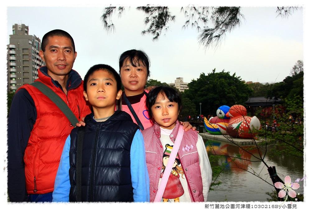 新竹麗池公園河津櫻1030216By小雪兒IMG_3737.JPG
