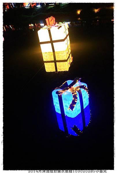 2014月津港燈節鹽水意麵1030202By小雪兒IMG_3314.JPG