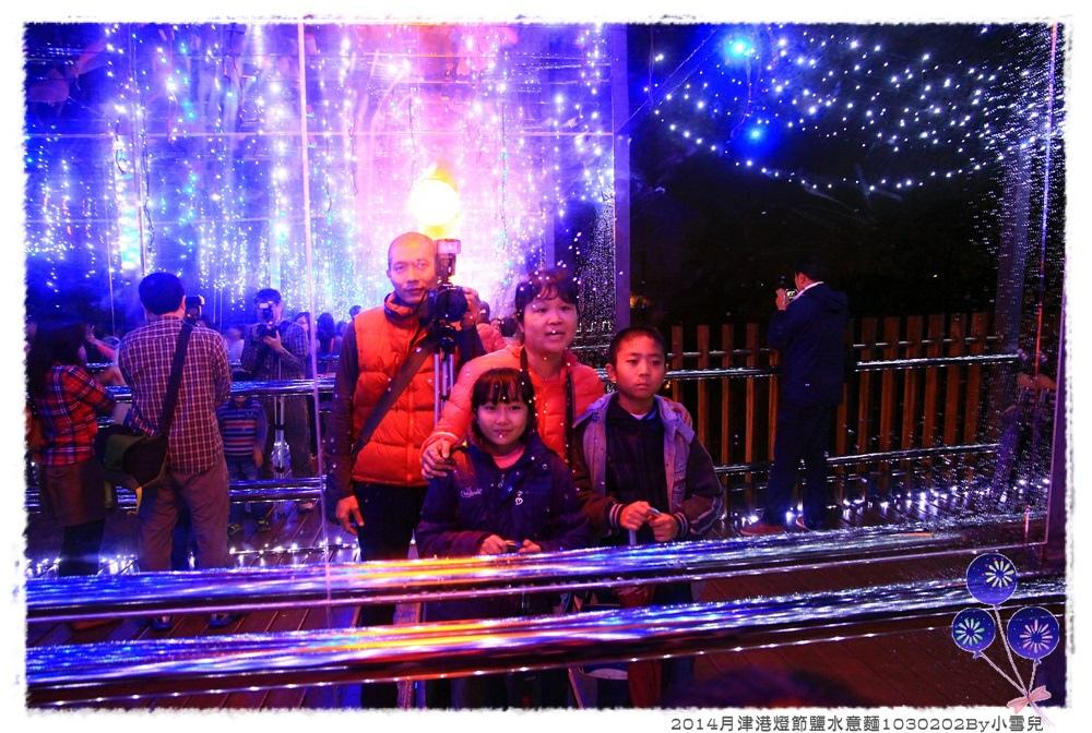 2014月津港燈節鹽水意麵1030202By小雪兒IMG_3325.JPG