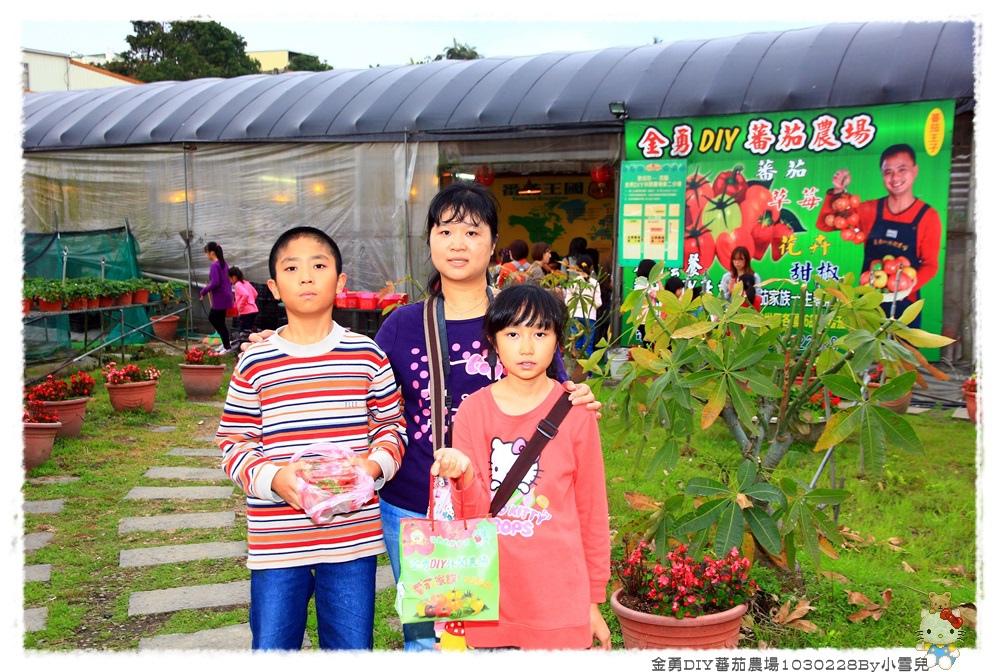 金勇DIY蕃茄農場1030228By小雪兒IMG_4494.JPG