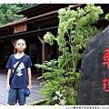 2013暑假親子旅遊車埕車站1020822By小雪兒IMG_7095.JPG