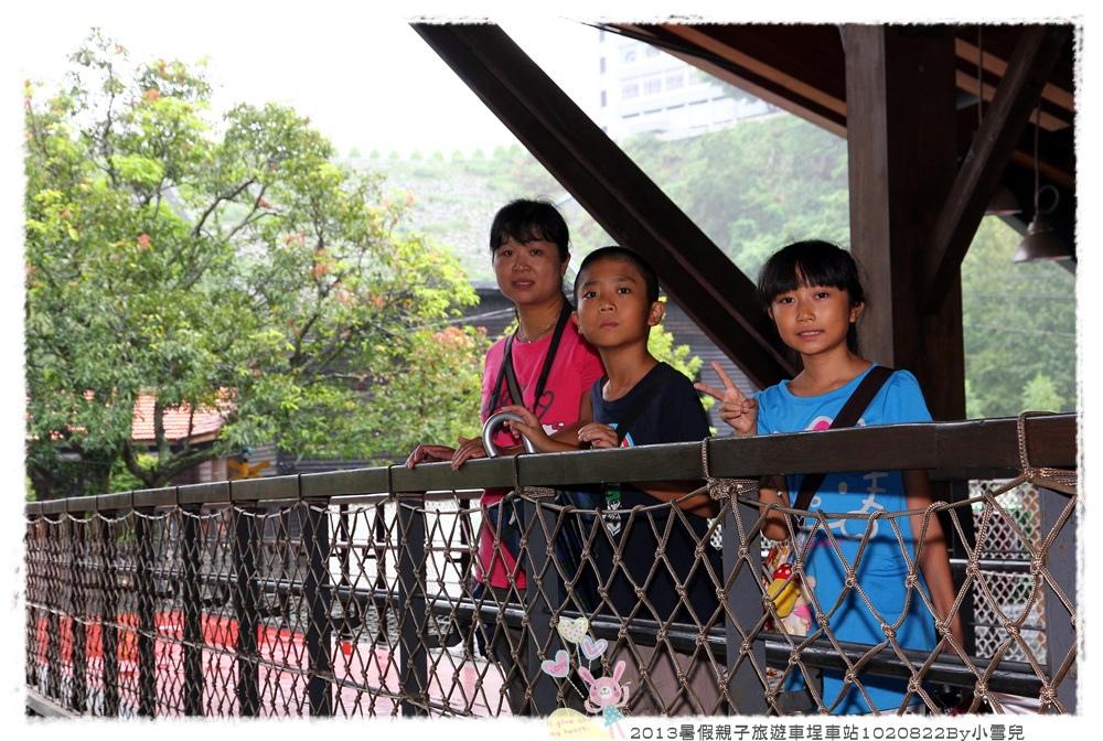2013暑假親子旅遊車埕車站1020822By小雪兒IMG_7117.JPG