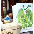 2013暑假親子旅遊車埕車站1020822By小雪兒IMG_7181.JPG