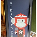 2013暑假親子旅遊車埕車站1020822By小雪兒IMG_7201.JPG