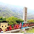 油羅溪森林花園北角吊橋1030316 By小雪兒IMG_4983.JPG
