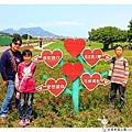 水漾幸福公園1030323 By小雪兒IMG_5044.JPG