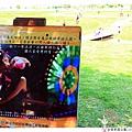 水漾幸福公園1030323 By小雪兒IMG_5060.JPG