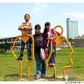 水漾幸福公園1030323 By小雪兒IMG_5072.JPG