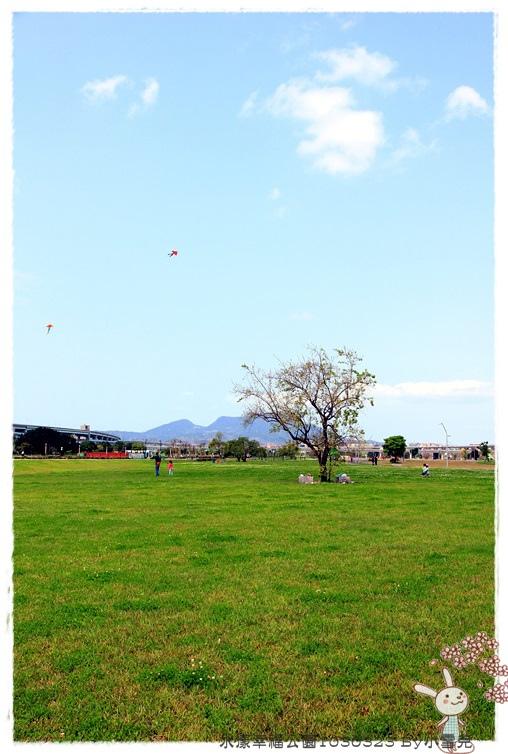 水漾幸福公園1030323 By小雪兒IMG_5077.JPG