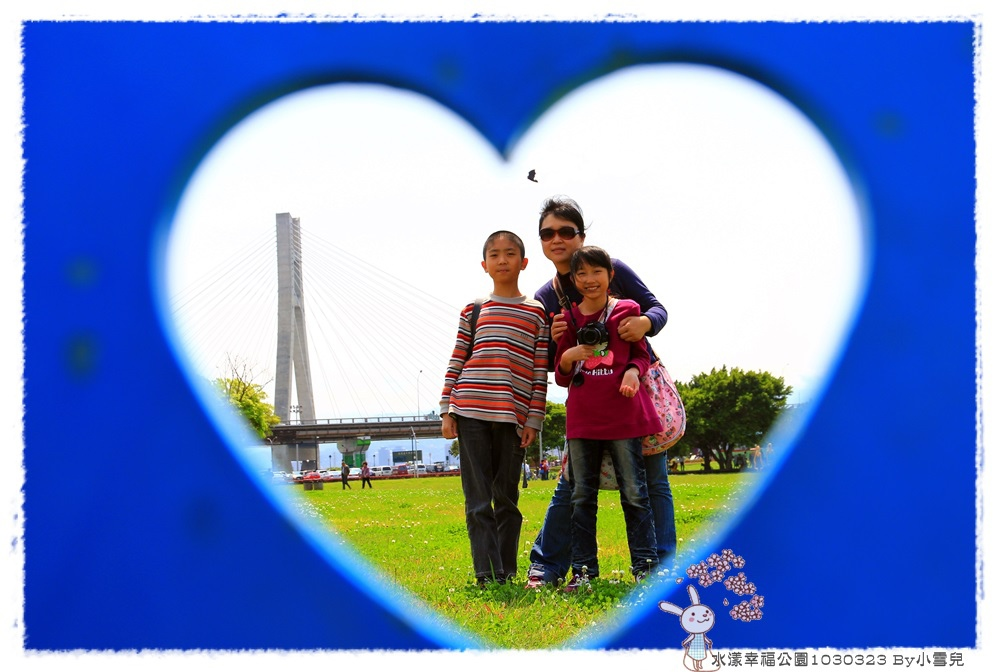 水漾幸福公園1030323 By小雪兒IMG_5087.JPG