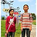 水漾幸福公園1030323 By小雪兒IMG_5101.JPG