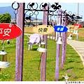 水漾幸福公園1030323 By小雪兒IMG_5102.JPG
