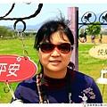 水漾幸福公園1030323 By小雪兒IMG_5114.JPG