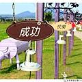 水漾幸福公園1030323 By小雪兒IMG_5118.JPG