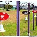 水漾幸福公園1030323 By小雪兒IMG_5147.JPG