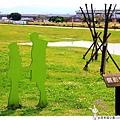 水漾幸福公園1030323 By小雪兒IMG_5150.JPG