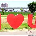 水漾幸福公園1030323 By小雪兒IMG_5176.JPG