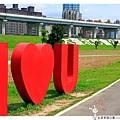 水漾幸福公園1030323 By小雪兒IMG_5177.JPG