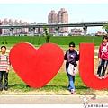 水漾幸福公園1030323 By小雪兒IMG_5179.JPG