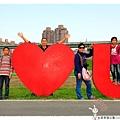 水漾幸福公園1030323 By小雪兒IMG_5182.JPG