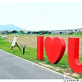 水漾幸福公園1030323 By小雪兒IMG_5184.JPG
