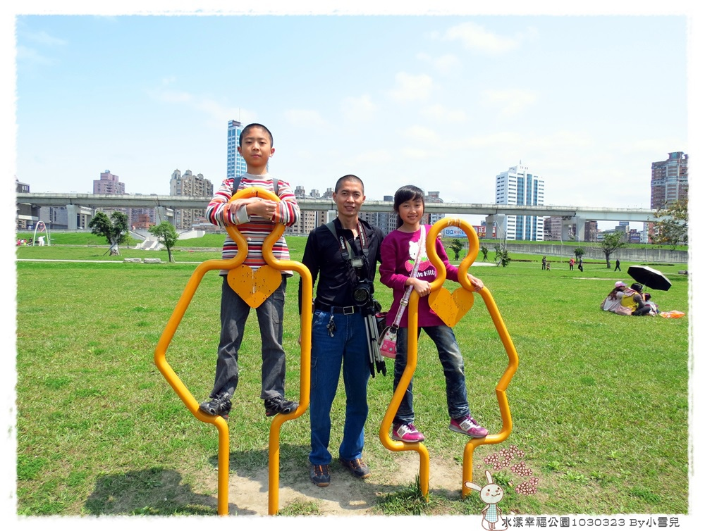 水漾幸福公園1030323 By小雪兒IMG_7955.JPG