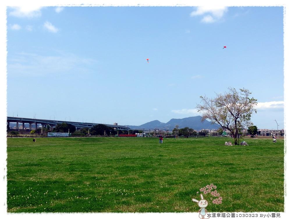 水漾幸福公園1030323 By小雪兒IMG_7959.JPG