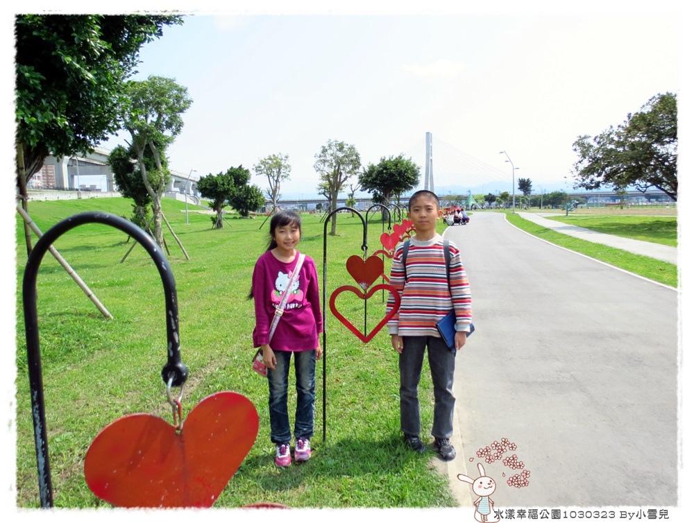 水漾幸福公園1030323 By小雪兒IMG_8030.JPG