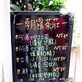 文武廟日月潭遊湖1020823 By小雪兒IMG_3170.JPG