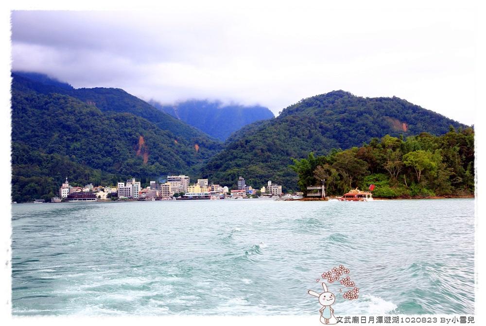 文武廟日月潭遊湖1020823 By小雪兒IMG_7661.JPG