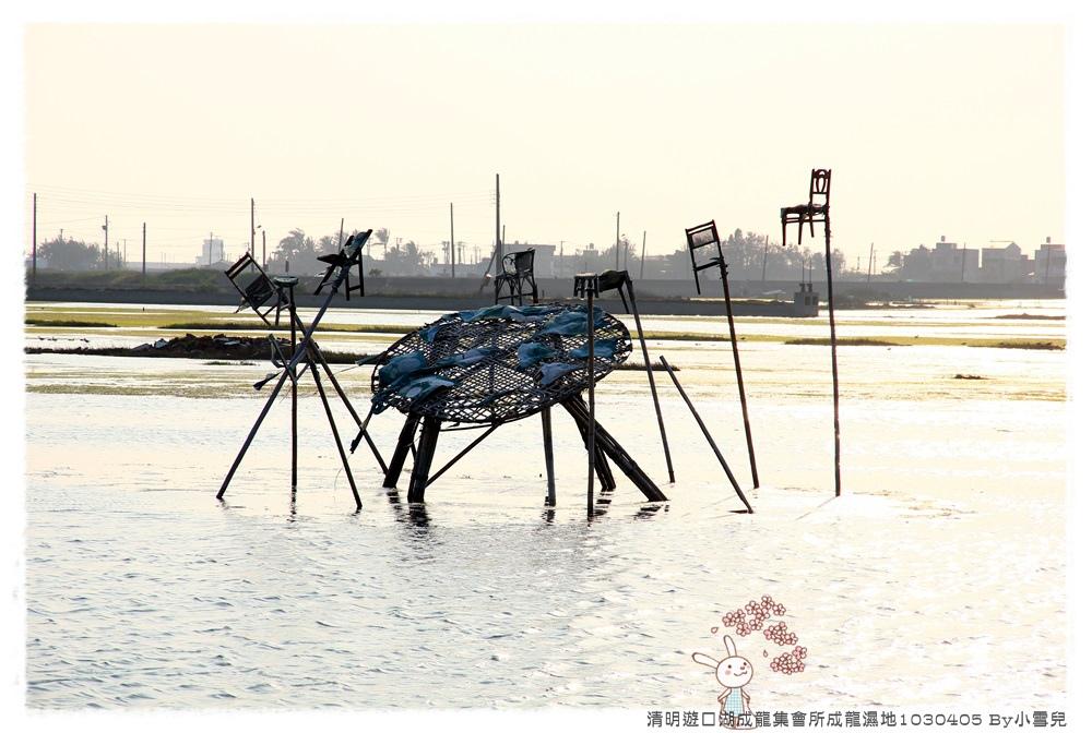 By小雪兒成龍集所IMG_5370 2014 04 07 17_16_23.JPG